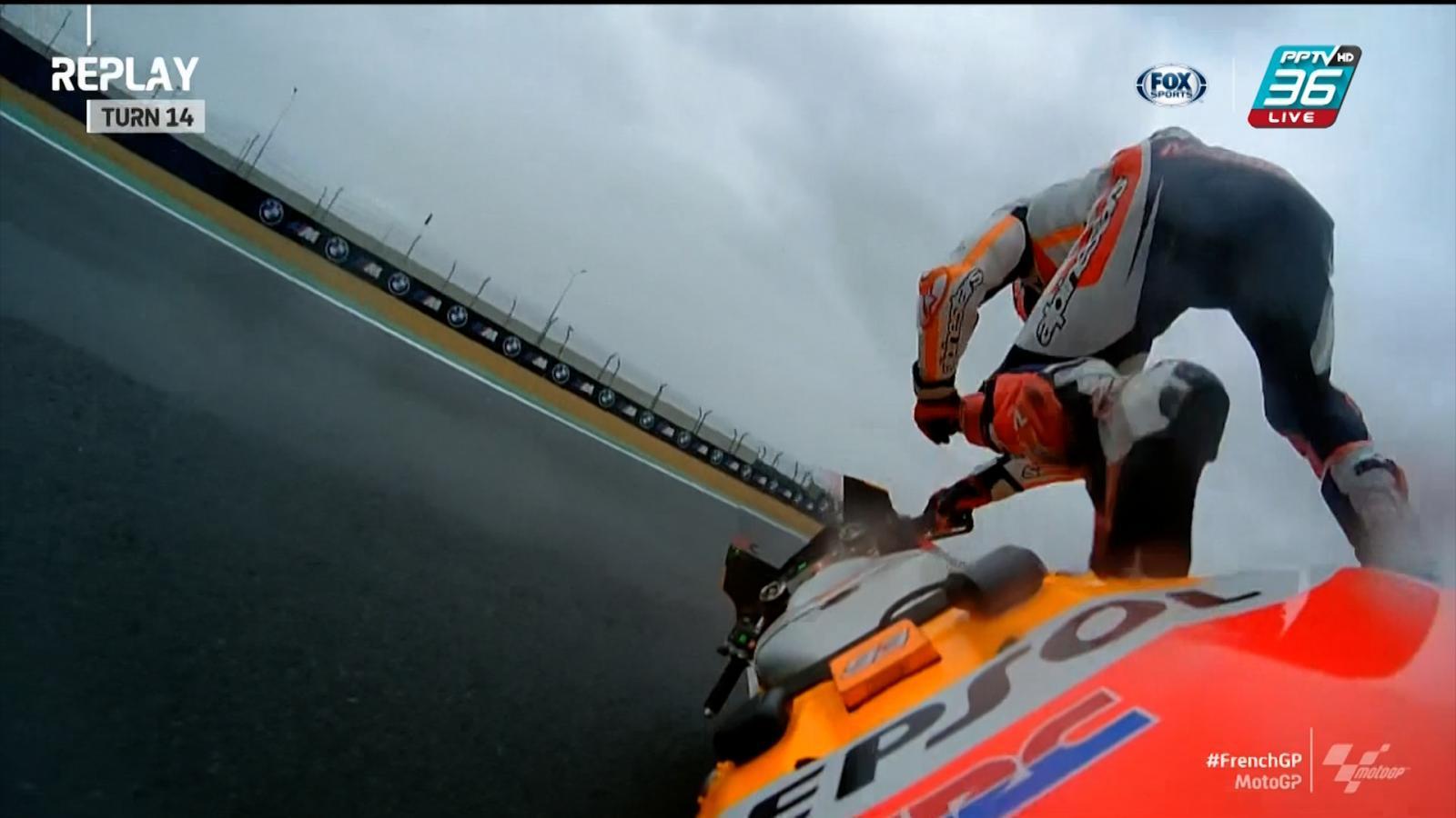 Marc Marquez นำมาดีดี ท้ายปัด รถสบัดล้มลงไปในโค้ง 14 แต่ยังกลับมาแข่งต่อได้