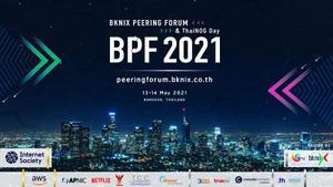 ทีเอชนิค-บีเคนิกซ์ จัดประชุมออนไลน์ระดับภูมิภาค BKNIX Peering Forum 2021  ผสานนานาชาติพัฒนาภาพรวมอินเทอร์เน็ตไทย