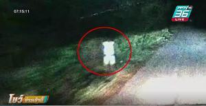 ขนหัวลุก สองผัวเมียกลับบ้านกลางดึก กล้องหน้ารถถ่ายติด เด็กยืนข้างถนน