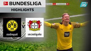 ไฮไลท์ ผลบอล #บุนเดสลีกา | โบรุสเซีย ดอร์ทมุนด์ 3 - 1 ไบเออร์ เลเวอร์คูเซ่น | 22 พ.ค. 64