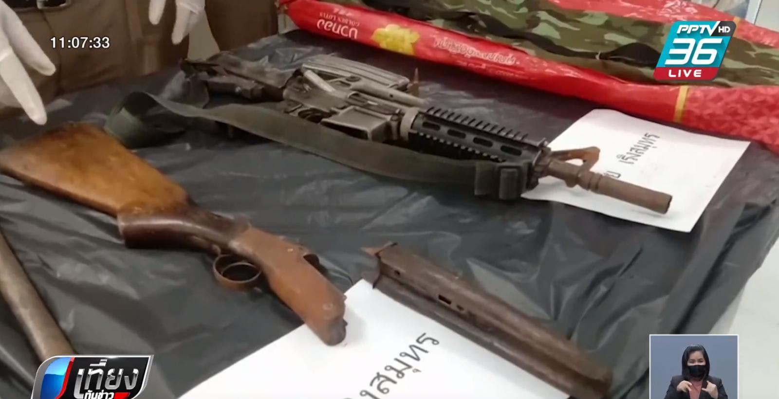 """ตร.ยึดปืนเอ็ม 16 - ลูกซอง """"บังฟิต"""" อาวุธใช้ก่อเหตุฆ่าโหด """"เสี่ยสุชาติ"""""""