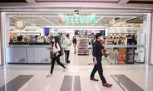 ร้านเซเว่นฯ ร่วมช่วยคนไทยฝ่าวิกฤตโควิต-19 เปิด 3,314 สาขาทั่วกทม. รับลงทะเบียนฉีดวัคซีน