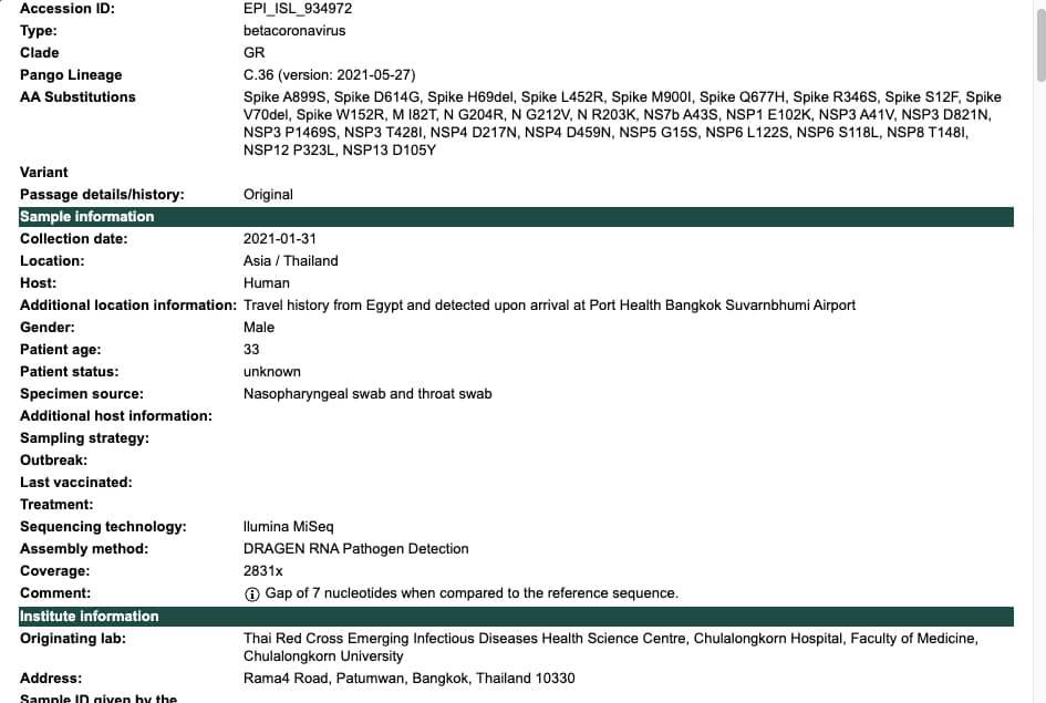 """หัวหน้าศูนย์จีโนมทางการแพทย์ รามาฯ ระบุ ไม่ควรเรียก """"โควิดสายพันธุ์ไทย"""" เพราะยังไม่ระบาดในท้องถิ่น"""