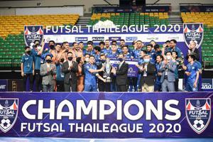 ฟุตซอลไทยลีก ฤดูกาล 2021 เลื่อนเปิดฉากสิ้นเดือน ก.ค.