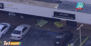 มือปืนกราดยิงกลางคอนเสิร์ตในฟลอริดา ตาย 2 เจ็บกว่า 20