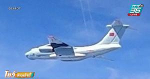 มาเลเซีย เรียกทูตจีนพบ ปมฝูงบินรุกล้ำน่านฟ้า