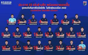 ทีมชาติไทย ประกาศชื่อ 23 คนพบอินโดนิเซีย คัดบอลโลก