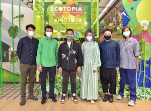 รมว.ทรัพยากรธรรมชาติและสิ่งแวดล้อม  เยี่ยมชม Ecotopia เมืองแห่งคนรักษ์โลก ที่สยามดิสคัฟเวอรี่  เนื่องในวันสิ่งแวดล้อมโลก