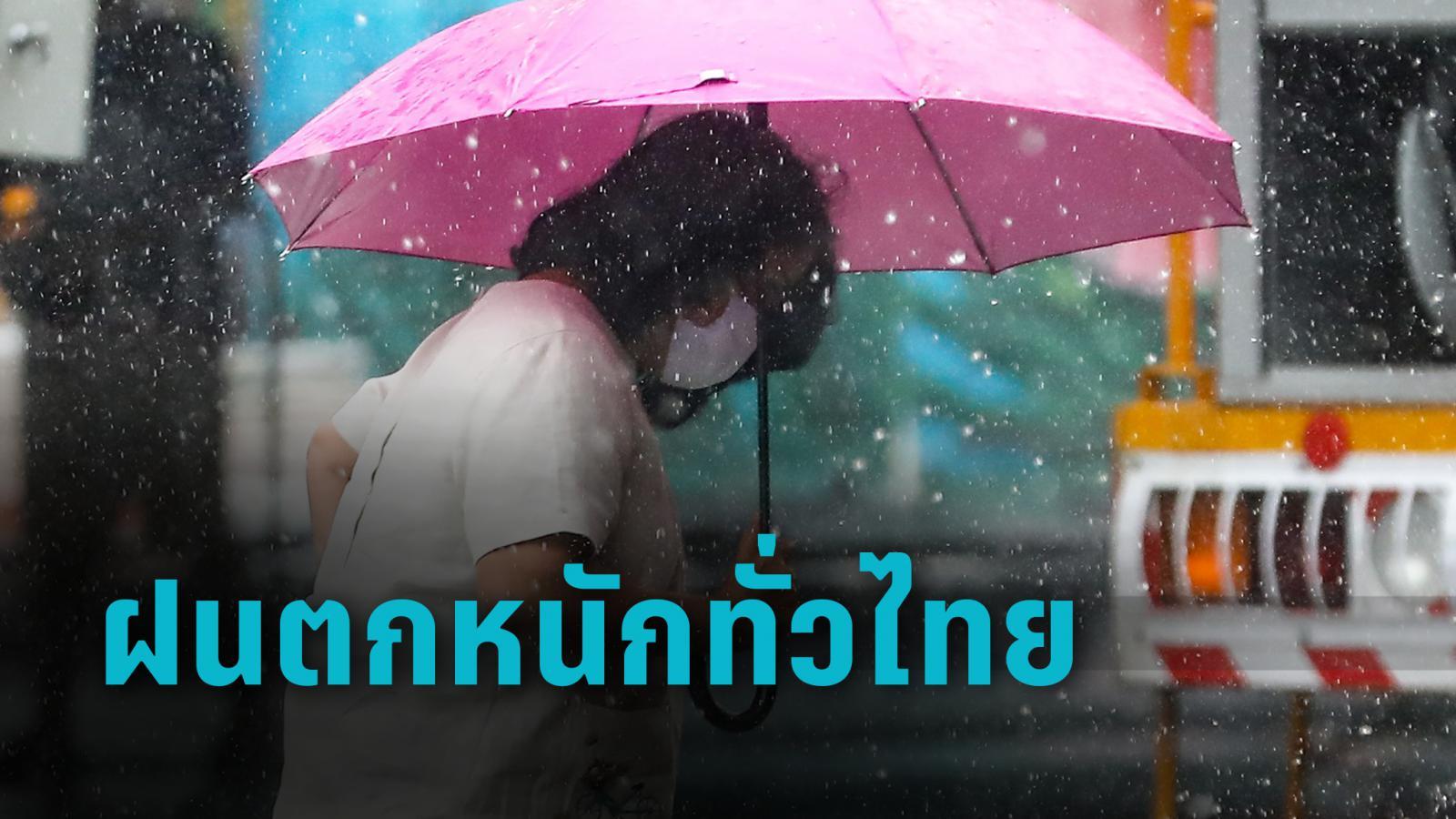 อุตุฯ เตือน ฝนตกหนักทั่วไทยร้อยละ 60 ของพื้นที่