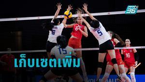 ตบสาวไทย เก็บเซตได้ ก่อนแพ้ รัสเซีย 1-3 ศึกเนชั่นส์ ลีก