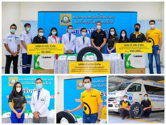 บี-ควิก ร่วมบริจาคอุปกรณ์การแพทย์-มอบยางรถยนต์รถพยาบาลและรถฉุกเฉิน