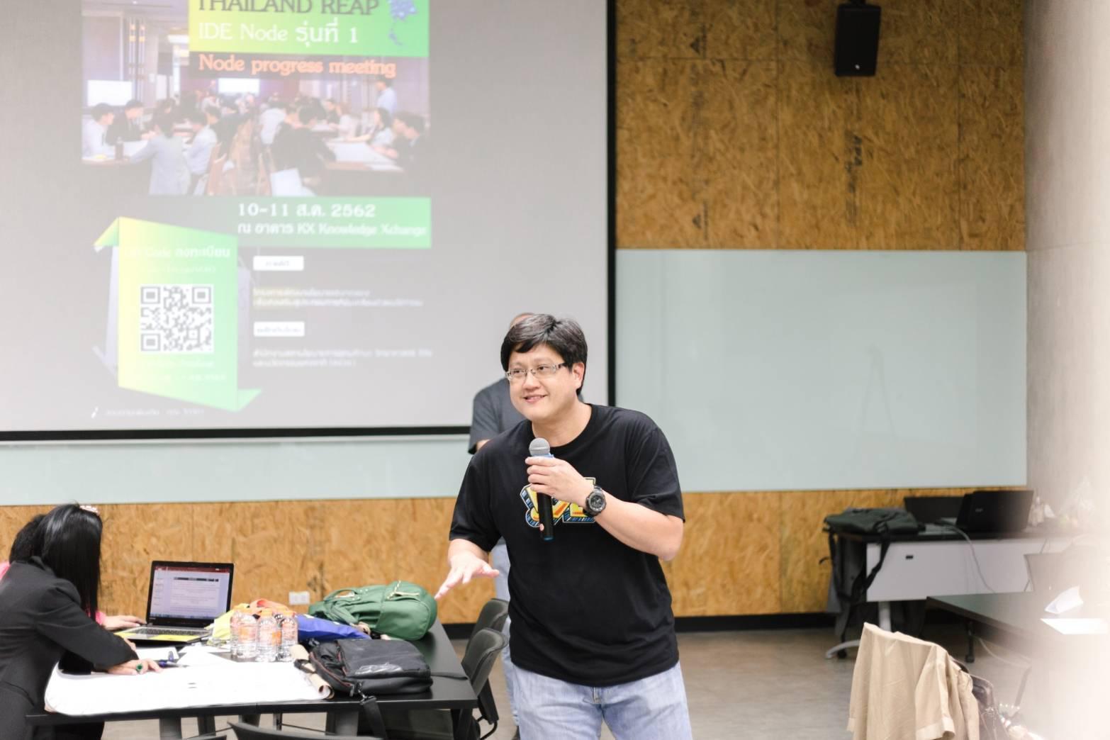 ม.หอการค้าไทย มุ่งสร้างชุมชนเครือข่ายผู้ประกอบการนวัตกรรมทั่วประเทศไทย
