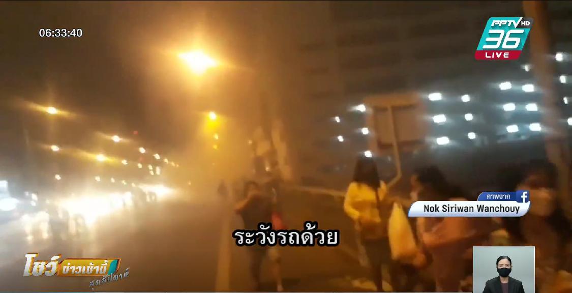 ผู้โดยสารหนีตาย กลางทางด่วน หลังรถเมล์เกิดไฟไหม้