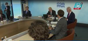 G7 เห็นชอบช่วยประเทศยากจน ต้านอิทธิพลจีน