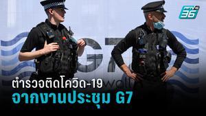 เมืองเซนต์อีฟส์หวั่นโควิด-19 ระบาดหนักโยงการประชุมสุดยอด G7