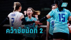 ตบสาวไทย คว้าชัยนัด 2 ชนะ แคนาดา 3-0 ศึกเนชั่นส์ ลีก