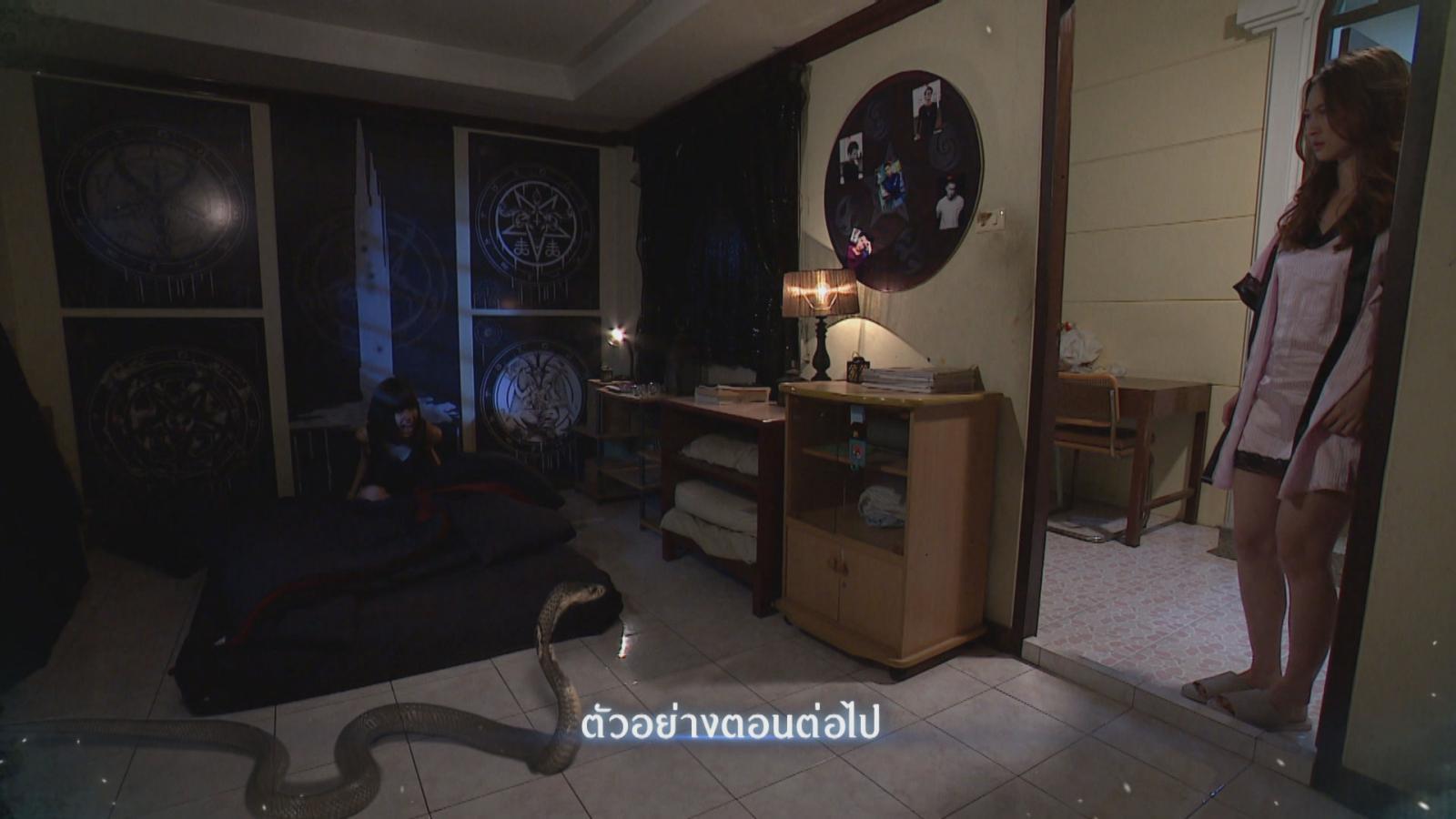 ธิดาซาตาน EP.18 | ฟินสุด | ตอนต่อไป