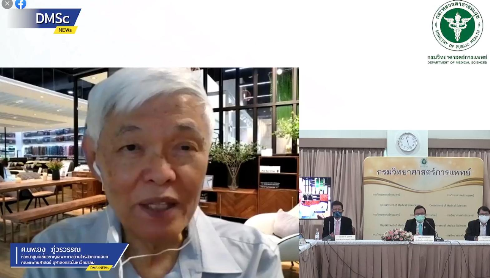 """""""นพ.ยง"""" คาด 3-4 เดือน โควิดสายพันธุ์เดลต้าอินเดีย ระบาดหนักในไทย"""