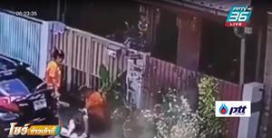 ลุงหัวร้อน คว้าปืนยิงใส่เพื่อนบ้านพลาดโดนยิงสวนเจ็บ