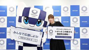 โตเกียวเกมส์  เตรียมสุ่มเลือกตั๋วโอลิมปิก หลังจำกัดการเข้าสนาม