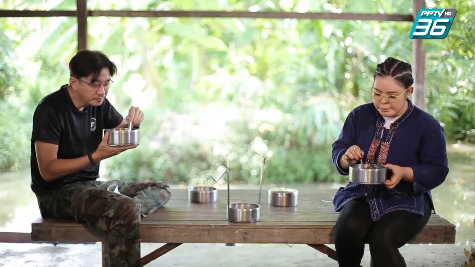 ฮาย อาภาพร | ตามสัญญา EP.83 | ปิ่นโตเมนูผัก เพิ่มพลังหลังทำสวน