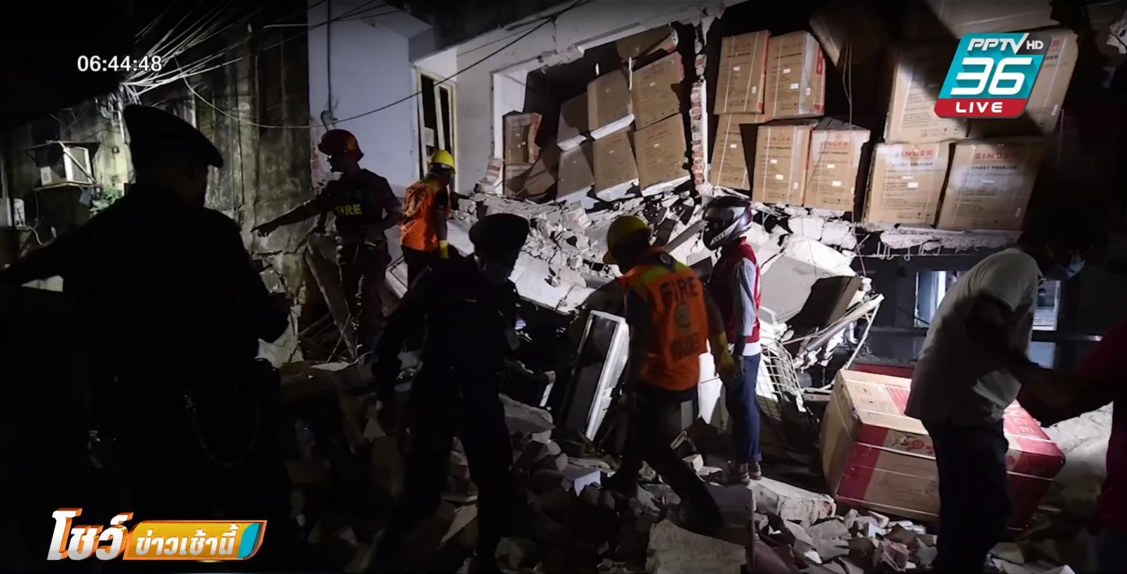 ระเบิดกลางเมืองหลวงบังกลาเทศ ดับ 7 เจ็บนับสิบ