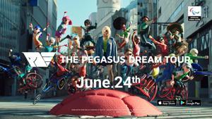 """บริดจสโตนได้รับเลือกให้เป็นพันธมิตรของ """"THE PEGASUS DREAM TOUR"""""""