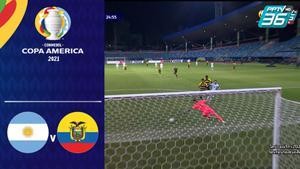 Full Match โคปา อเมริกา 2021 | อาร์เจนตินา 3 - 0 เอกวาดอร์ | 4 ก.ค.64