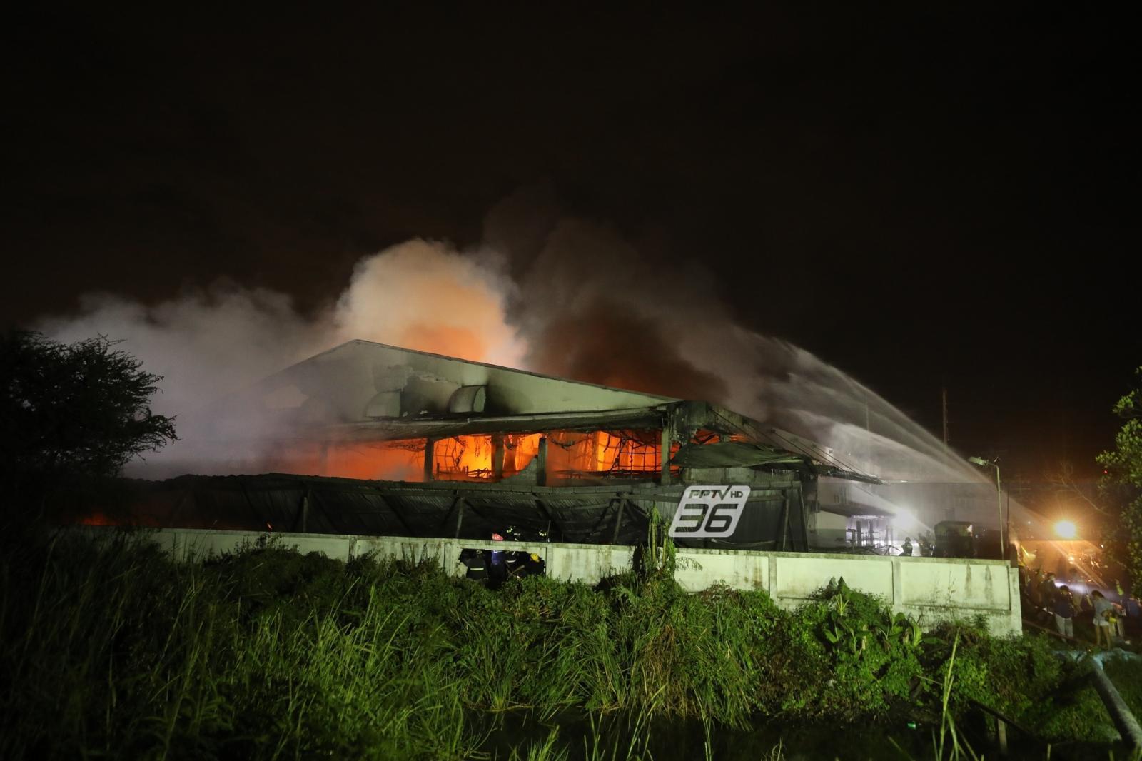 เพลิงสงบแล้ว โรงงานน้ำหอมลาดกระบัง แอลกอฮอล์  7 หมื่นลิตรปลอดภัย  ผู้ว่าการนิคมฯ สั่งปิดถาวร