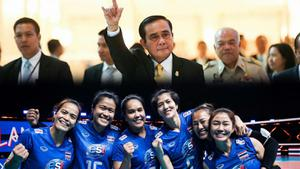"""ตบสาวไทย ยกเลิกไปทำเนียบหลังนายกฯ กักตัว ยังพบ """"บิ๊กป้อม"""" ตามเดิม"""