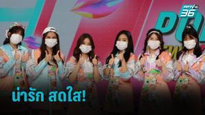 """6 สาว BNK48 โชว์ความสดใส ฝาก Original Song ซิงเกิลแรก """"ดีอะ"""""""