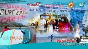 Hua Hin Extreme 2021