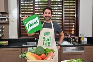 ชวนคนไทยเริ่มต้นบริโภคอาหารดีมีประโยชน์สัปดาห์ละมื้อ