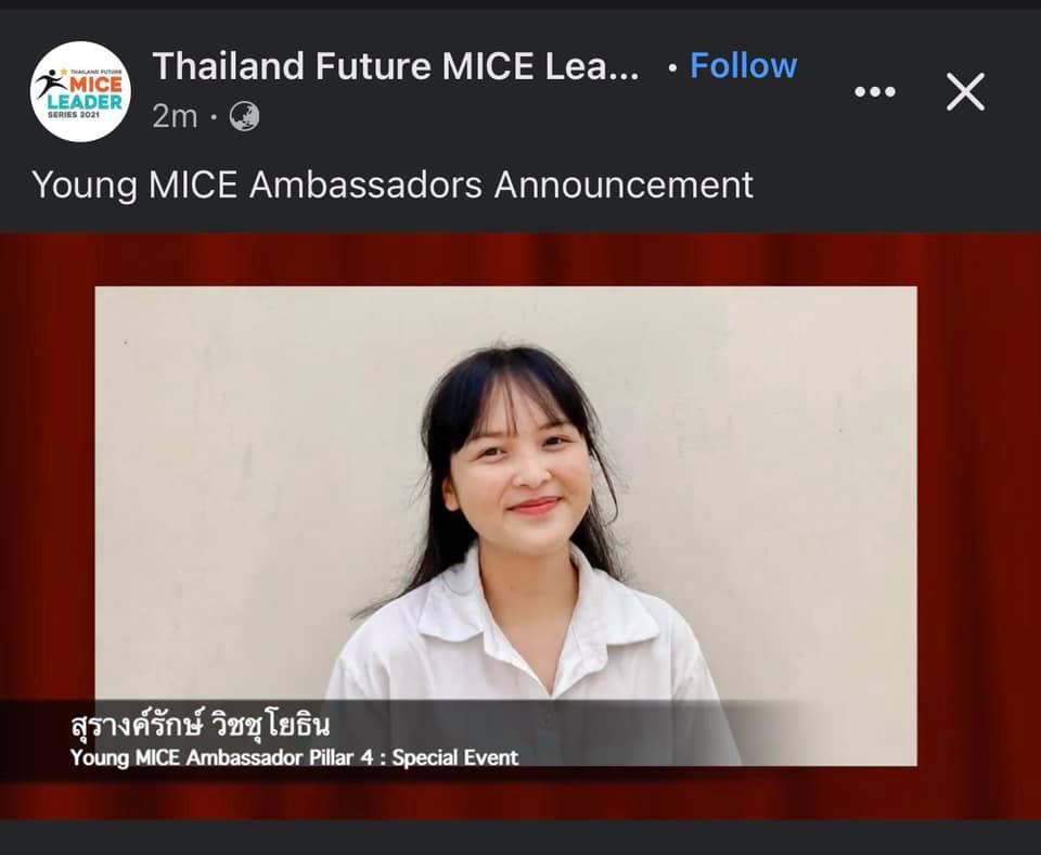สุดเจ๋ง! นศ.หอการค้า คว้ารางวัลชนะเลิศ Young MICE Ambassadors