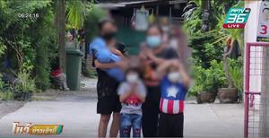 ครอบครัวใหญ่ 20 คน ติดโควิดแล้ว 12 คน เด็ก 3 เดือน 4 ขวบยังรอเตียง