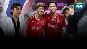 ทัพกีฬาไทยคว้าตั๋วโอลิมปิก รวม 41 คน-ธิติสรรค์ กำปั้นดาวรุ่งเจ็บถอนตัว