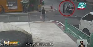 วงจรปิด หนุ่มรถตู้หัวร้อน ฉุน ถูกล็อกล้อ ถีบมอไซค์ตำรวจคว่ำ ก่อนเตะซ้ำ