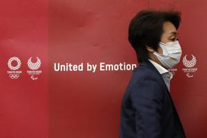 """ความหมายของสโลแกน """"United by Emotion"""" ในโอลิมปิก 2020"""