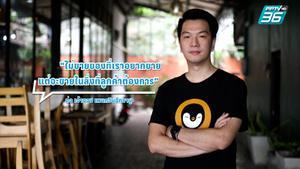 ธุรกิจคิดนอกกรอบ : Penguin Eat Shabu