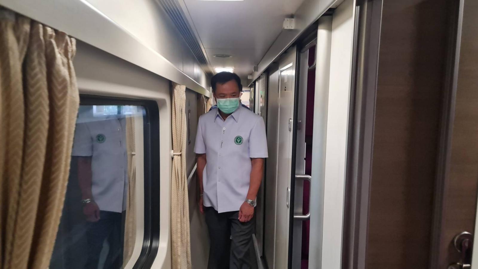 รถไฟสายอีสานส่งผู้ป่วยโควิด 135 คนกลับไปรักษาตัวที่บ้านเกิด
