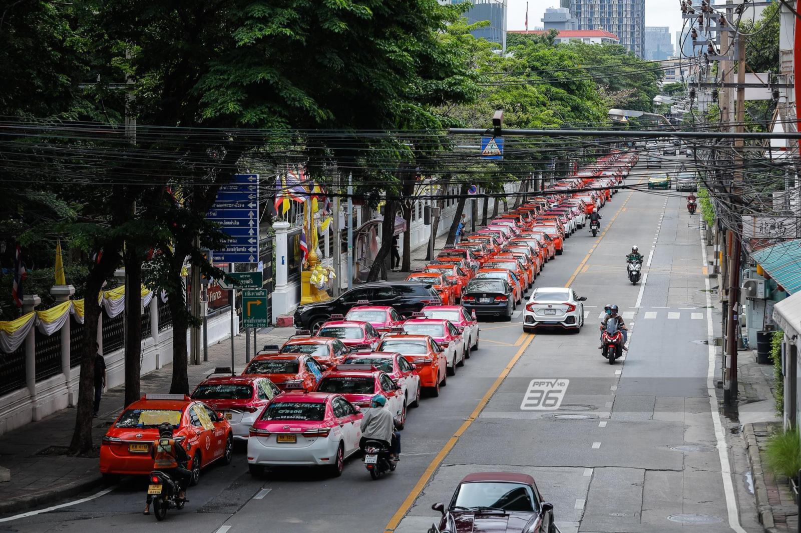 กรมการขนส่งทางบก แจงออกมาตรการช่วยเหลือแท็กซี่แล้ว