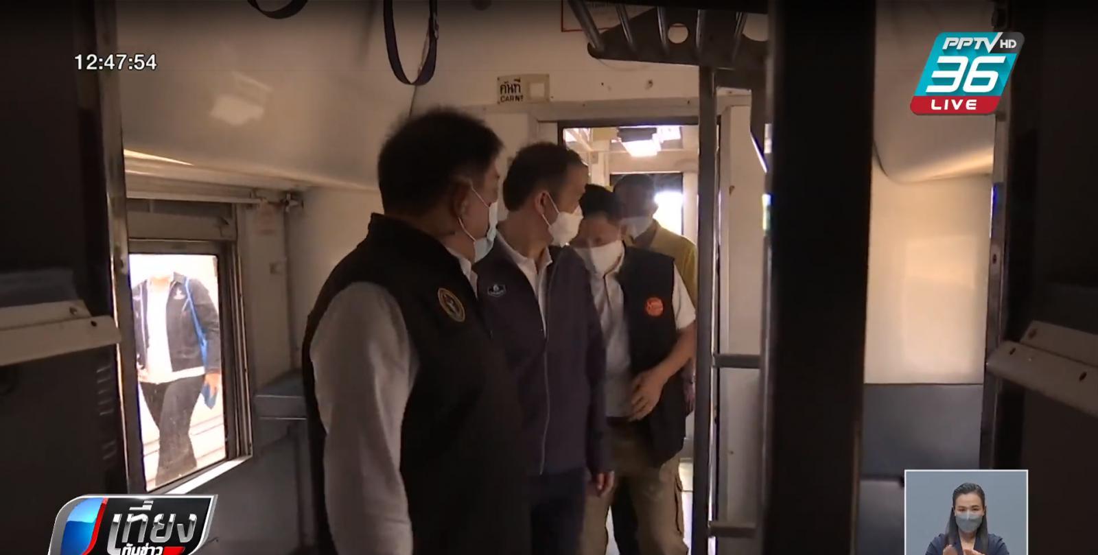 กทม. เปิดศูนย์พักคอยโรงซ่อมโบกี้รถไฟ พร้อมใช้งาน 30 ก.ค.นี้ รองรับผู้ป่วยโควิดรอเตียง