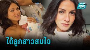 """อดีตนางเอกดัง """" ราโมน่า ซาโนลารี่"""" คลอดลูกคนที่ 3 ได้ลูกสาวสมใจ"""