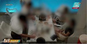 จำคุก 7 วัยรุ่น ปาร์ตี้พูลวิลล่า ฝ่าฝืนพ.ร.ก.ฉุกเฉินฯ