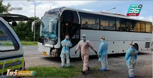 รถบัสขนผู้ป่วยโควิด ชนท้ายรถพ่วง กู้ภัยใส่ชุด PPE ช่วยรับส่งวุ่น