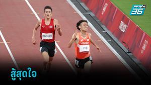 คีริน แข่งจบอันดับสุดท้าย พลาดเหรียญวิ่ง 10,000 เมตรชาย