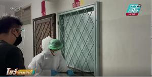 ช่วยไม่ทัน อาสาสมัครกลุ่มเปลือกส้ม งัดประตู พบหญิงติดโควิดตายคาห้อง