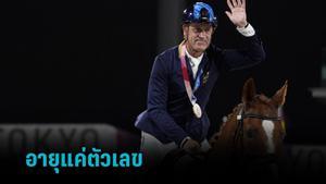 นักกีฬาอายุมากสุดที่คว้าเหรียญโอลิมปิก พร้อมลุยต่อที่ปารีส