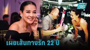 """""""กบ ปภัสรา"""" เผยเส้นทางรักต่างวัยกับ """"เอ๋ พรเทพ"""" ถูกมองเป็นซินเดอเรลล่าเมืองไทย"""