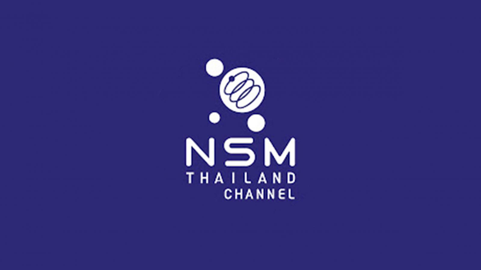 """อพวช. เปิดการเรียนรู้วิทยาศาสตร์ออนไลน์ """"Science Delivery By NSM Season 2"""""""